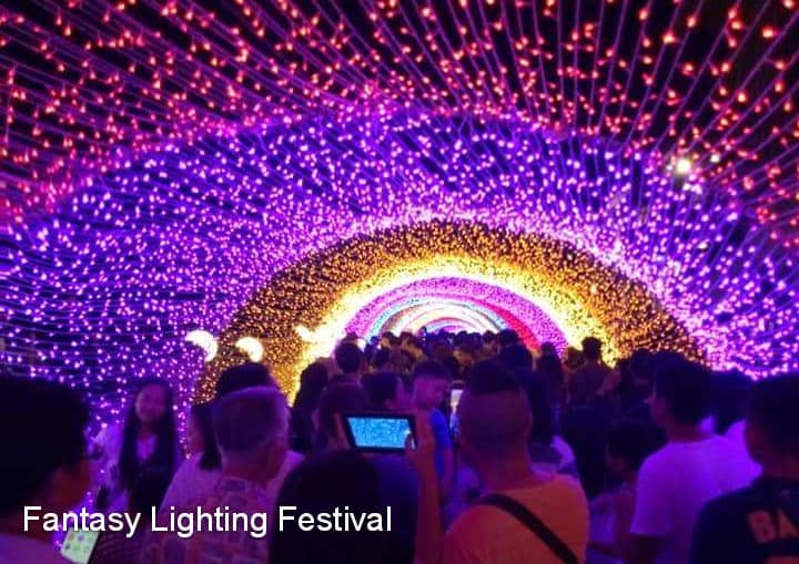Photo of Kunjungi Fantasy Lighting Festival Di Saradise BDC, Kuching